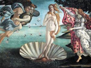 Посвящение Венеры